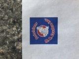 logo Précisions MR Soudure inc